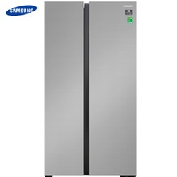 Tủ lạnh Samsung Inverter  RS62R5001M9-SV - RS62R5001M9 SV Mẫu 2019 647 lít