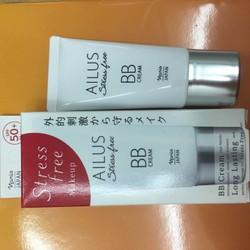 BB Cream Naris Ailus New 4955814700874