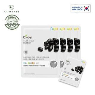 Combo 5 Mặt Nạ Đậu Đen Cải Thiện Nếp Nhăn All Natural Mask Sheet Blackbean 25ml - AN015 thumbnail