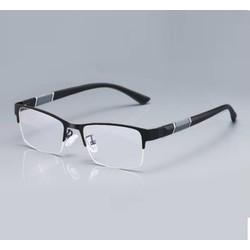 GỌNG KÍNH NỬA VIỀN CHỈ DÙNG ĐỂ THAY MẮT CẬN VIỄN LOẠN KHÔNG ĐEO THỜI TRANG Shop chỉ bán gọng thôi ạ vì lô kính này là kính viễn thị mắt xước nhẹ nên shop bán lấy gọng