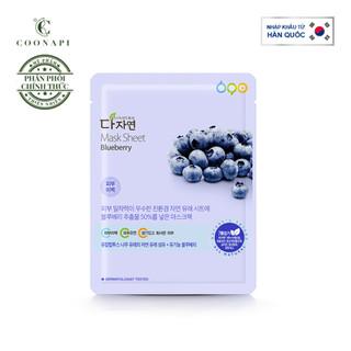 Mặt Nạ Việt Quất Hữu Cơ Dưỡng Trắng Da All Natural Mask Sheet Blueberry 25ml - AN009 thumbnail