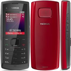 Nokia X1 chính hãng 2 sim nghe nhạc mp3