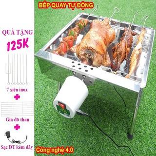 Bếp Nướng Than Hoa - BN03_V5S thumbnail