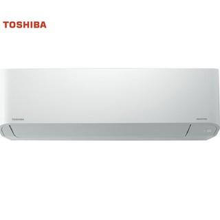 Máy lạnh Toshiba Inverter 1HP RAS-H10D2KCVG-V