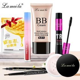 [TẶNG MẶT NẠ] Bộ trang điểm Lameila 6 món chính hãng nội địa Trung bộ makeup đầy đủ set trang điểm chuyên nghiệp - JS-BTD54