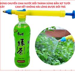 Vòi xịt nước tưới cây, rửa xe, đa năng 7 trong 1 chất lượng cao