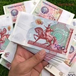 tờ Mã Đáo Thành Côn Uzbekistan, ý nghĩa may mắn, số lượng