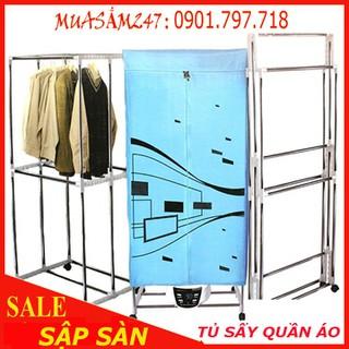 Tủ sấy quần áo chuyên dụng nhanh khô - hagd350.. thumbnail