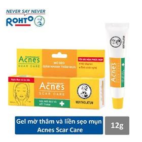 GEL MỜ SẸO VÀ VẾT THÂM Acnes Scar Care 12g - 8935006531376
