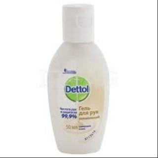 Nước rửa tay khô Dettol - Nước rửa tay khô Dettol thumbnail