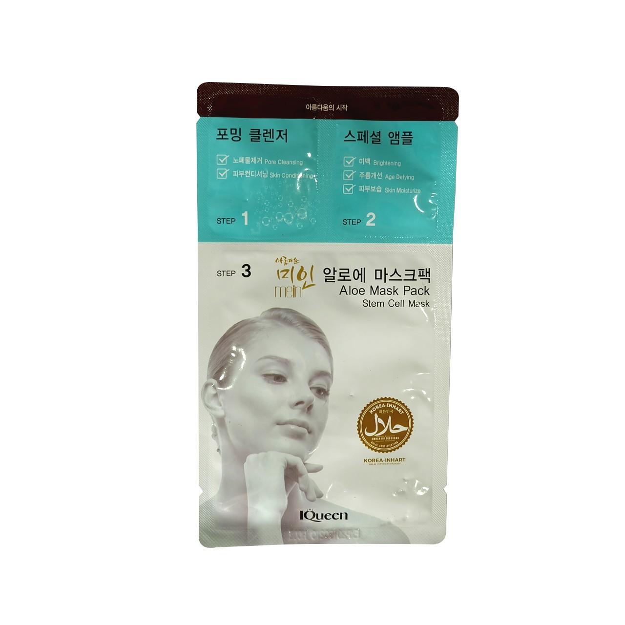 Mặt Nạ Dưỡng Da Tinh Chất Tế Bào Gốc Thực Vật IQueen 3in1 Aloe Mask Pack (1 miếng)