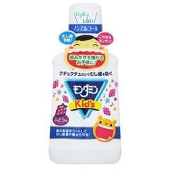 Nước Súc MIệng Kid's Hương Nho Cho Bé  250ml Nhật Bản