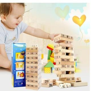 Bộ rút gỗ toán học cho bé loại to - hgf thumbnail