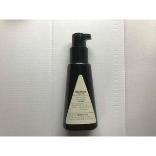 Gel rửa tay khô Han Sanitizer 150ml - gel han thumbnail