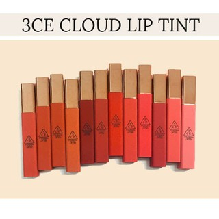 Son Kem 3 C E Cloud Lip Tint - CLOUD thumbnail