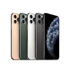 Điện Thoại Apple Iphone 11 PRO MAX 256GB - Nhập Khẩu Chính Hãng - Iphone 11 PRO MAX 256GB