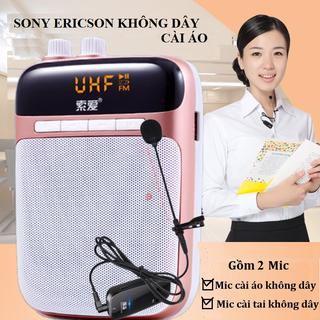 Loa trợ giảng không dây cài áo UHF hãng SonyEricsson S708 - S708 thumbnail