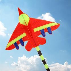 Diều máy bay - plane  Mua 1 ĐƯỢC 2 - TẶNG DÂY DÀI 300M DÂY + TÚI VẢI ĐỰNG DIỀU NHÀ MAY