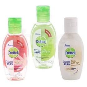 Gel rửa tay khô diệt khuẩn Dettol 50ml xách Nga - 202