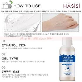 Nước rửa tay khô Hàn Quốc-PUREANER-Hand Cleaner 50ml - 2506311