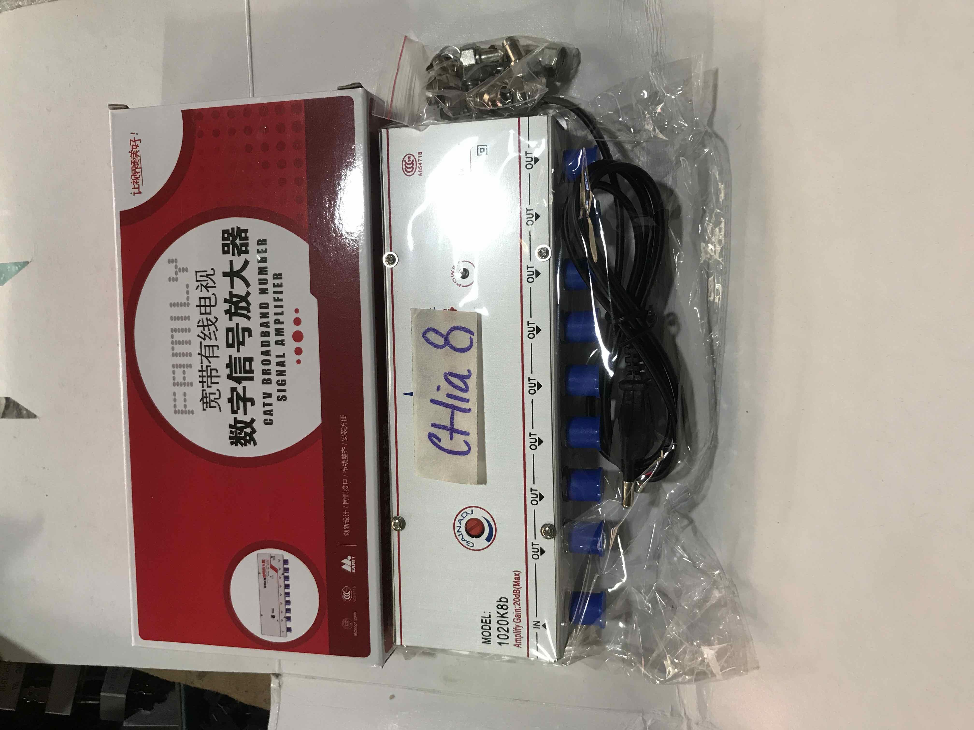 SIÊU RẺ] Bộ Chia 8 Tin Hiệu Khuyếch Đại Truyền Hình Cáp TiVi 1 Cổng Vào 7  Cổng Ra, Giá siêu rẻ 125,000đ! Mua liền tay! - SaleZone Store