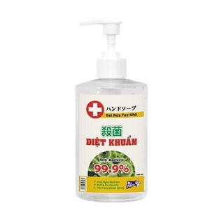 Gel rửa tay khô diệt khuẩn đầu vòi nhấn Mr.Fresh 500 ml - GRT thumbnail