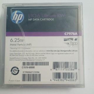Băng từ HP Ultrium 6.25TB chính hãng - hp 6 26 Tb 2