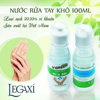 Rửa tay khô rửa tay khô - HW02 thumbnail