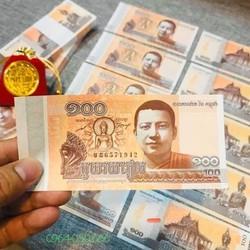 10 Tờ ĐỨc Phật Campuchia Cầu Bình An Và May Mắn Combo 10 tờ
