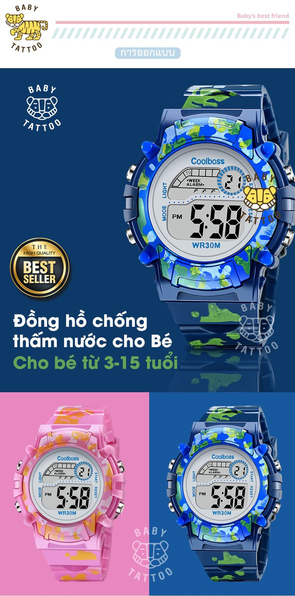 [MIỄN PHÍ GIAO HÀNG] Đồng hồ trẻ em đa chức năng kết hợp hiệu ứng đèn Lex 7 màu chính hãng Coobos - COOBOS 9