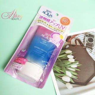 Kem chống nắng Skin Aqua Tone Up UV Essence SPF 50+ PA++++ - KCN002 4