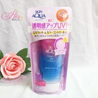 Kem chống nắng Skin Aqua Tone Up UV Essence SPF 50+ PA++++ - KCN002 1