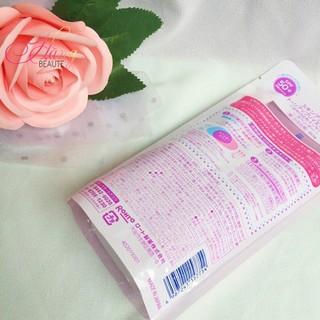 Kem chống nắng Skin Aqua Tone Up UV Essence SPF 50+ PA++++ - KCN002 3