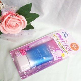 Kem chống nắng Skin Aqua Tone Up UV Essence SPF 50+ PA++++ - KCN002 2