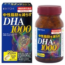 Viên Uống Hỗ Trợ Trí Não DHA 1000