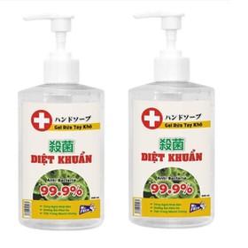 Bộ 2 chai nước rửa tay khô diệt khuẩn an toàn Mr. Fresh 500ml Hương Xả - dạng gel - BH721