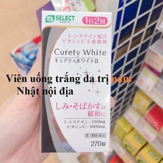 Viên uống trắng da trị nám - Curety White II - 4544630070904 thumbnail