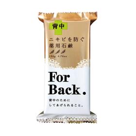 Xà phòng tắm trị mụn lưng For Back hương thảo dược hàng nội địa Nhật - SD2028