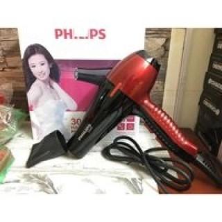 Máy sấy tóc treo tường Máy sấy tóc treo tường KHUYẾN MẠI - MSTTT86 thumbnail