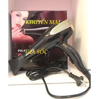 Máy sấy tóc giá rẻ Máy sấy tóc giá rẻ KHUYẾN MẠI LỚN - MSTGR68 thumbnail