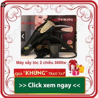 Mua máy sấy tóc Mua máy sấy tóc-Khuyến mại - MMST68 thumbnail