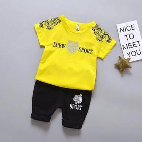 [NHẬP SD189D GIẢM 20K ] Set bộ quần áo trẻ em mẫu HỔ dành cho bé trai 8-18kg. Thiết kế đẹp, hợp thời trang. - set HỔ
