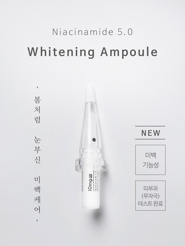 Thành phần Tinh Chất Kích Trắng 10mgrx Niacinamide 5.0 Whitening Ampoule