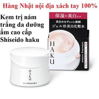 Kem nám trắng da Haku shiseido - 4901872064557 thumbnail