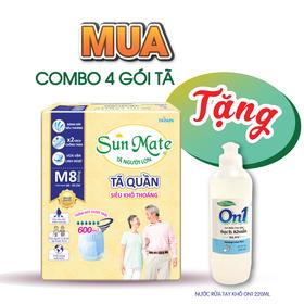 [Tặng 1 gel rửa tay kháng khuẩn] Combo 4 gói tã quần Sunmate size M8 - size L7 Siêu khô thoáng - SKT-G
