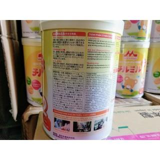 Combo 2h Sữa Morinaga 850g - sữa s2 T122022 tách đai [ĐƯỢC KIỂM HÀNG] 12964949 - 12964949 thumbnail