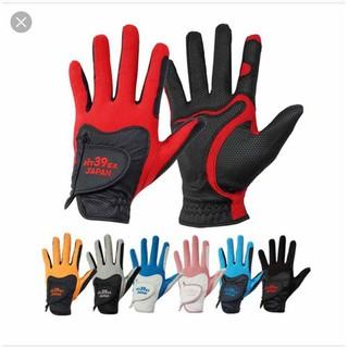 Găng tay golf Fit39 - Găng tay nhật - 57 thumbnail