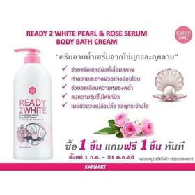 Sữa tắm Ready 2 White Cathy doll - Thái Lan - Sữa tắm Ready 2 White