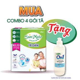 [Tặng gel rửa tay kháng khuẩn] Combo 4 gói tã dán người lớn Sunmate size M\L10 - ML-G