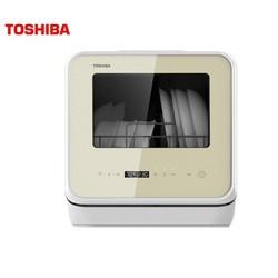 Máy rửa chén Toshiba DWS-22AVN-N